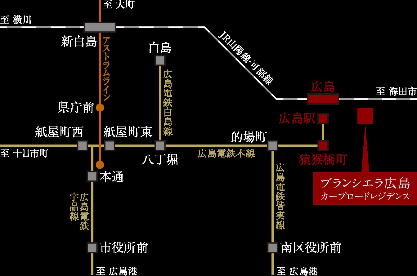 アクセス 公式 ブランシエラ広島 カープロードマンションプロジェクト 長谷工不動産の新築分譲マンション
